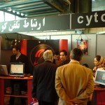 نمایشگاه ایران تلکام 2006 - 1385