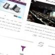 رونمائی از وبسایت جدید سیتکو